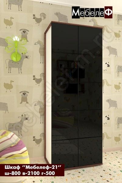 шкаф Мебелеф 21 черный глянец