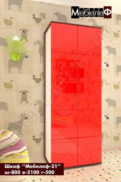 шкаф Мебелеф 21 красный глянец