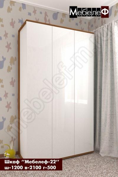 шкаф Мебелеф 22 белый глянец