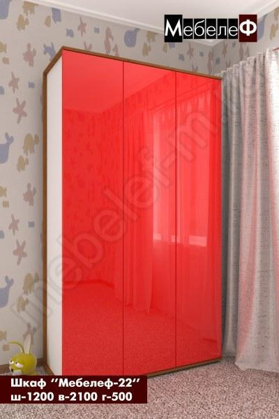 шкаф Мебелеф 22 красный глянец