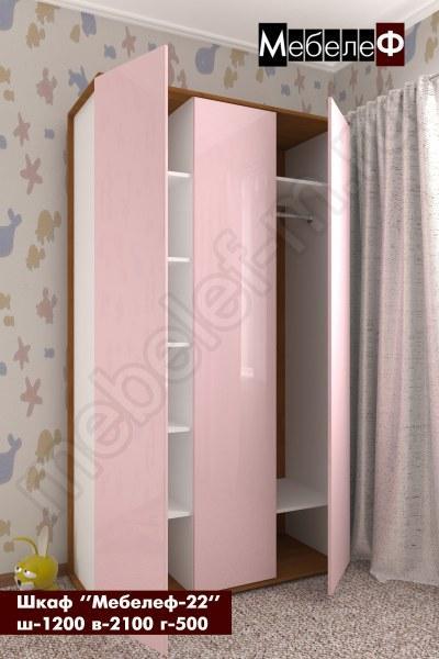 шкаф Мебелеф 22 розовый глянец открытый
