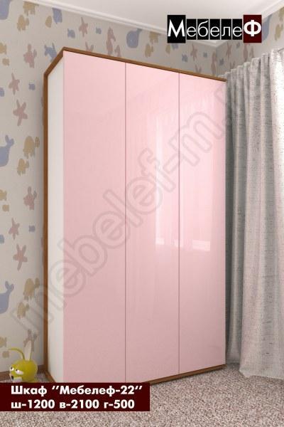 шкаф Мебелеф 22 розовый