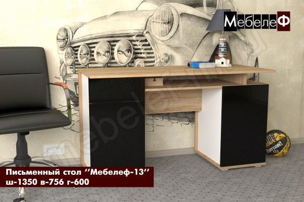 письменный стол Мебелеф 13 черный глянец