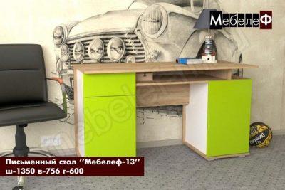 письменный стол Мебелеф 13 зеленый глянец