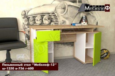 письменный стол Мебелеф 13 зеленый глянец открытый