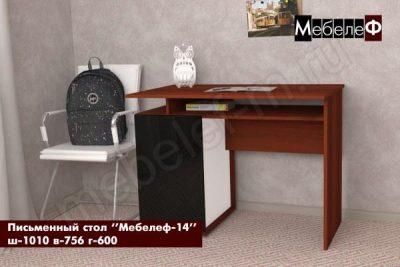 письменный стол Мебелеф 14 черный глянец