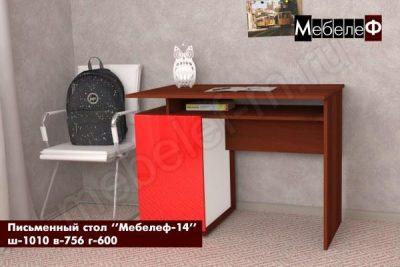 письменный стол Мебелеф 14 красный глянец