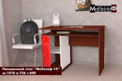 письменный стол Мебелеф 14 красный глянец открытый
