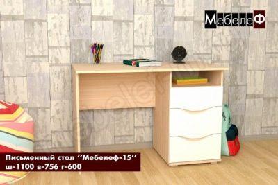 письменный стол Мебелеф 15 белый глянец