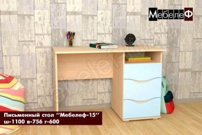 письменный стол Мебелеф 15 голубой глянец