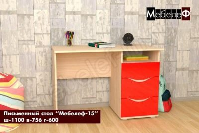 письменный стол Мебелеф 15 красный глянец