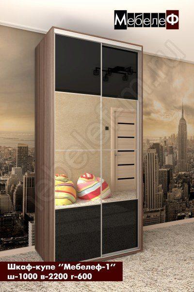 шкаф купе Мебелеф 1 черный глянец зеркало