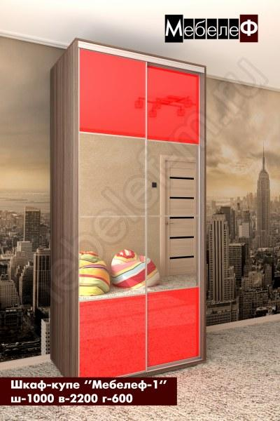 шкаф купе Мебелеф 1 красный глянец зеркало