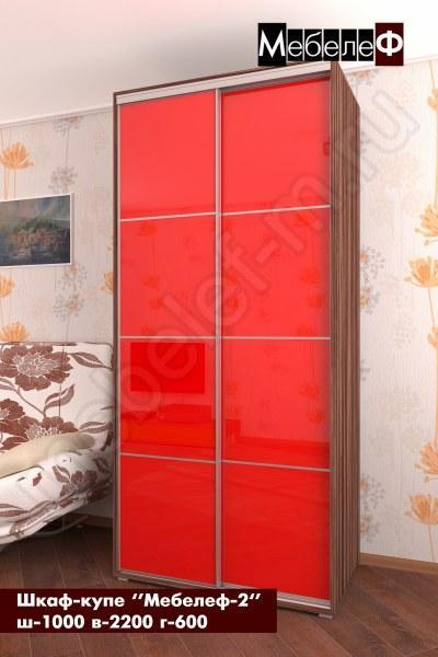 шкаф купе Мебелеф 2 красный глянец