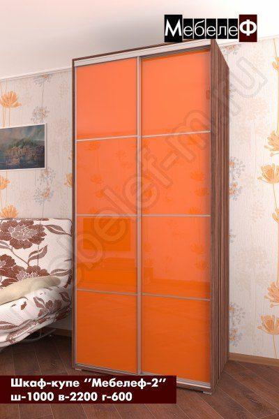 шкаф купе Мебелеф 2 оранжевый глянец