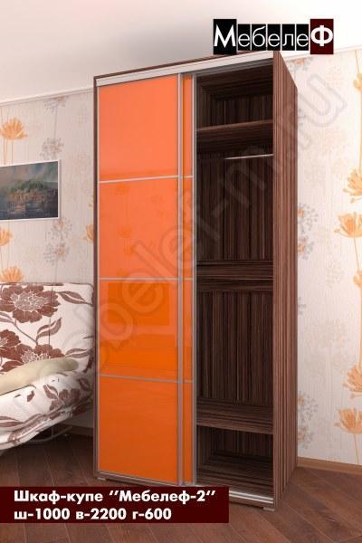 шкаф купе Мебелеф 2 оранжевый глянец наполнение