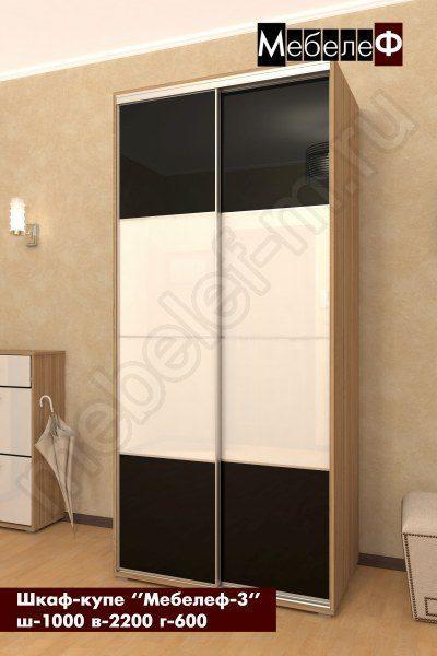 шкаф купе Мебелеф 3 черный белый глянец наполнение