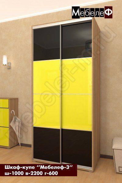 шкаф купе Мебелеф 3 черный желтый глянец