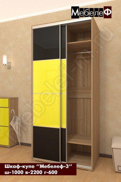 шкаф купе Мебелеф 3 черный желтый глянец наполнение