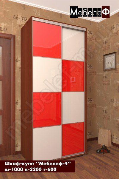 шкаф купе Мебелеф 4 красный белый глянец