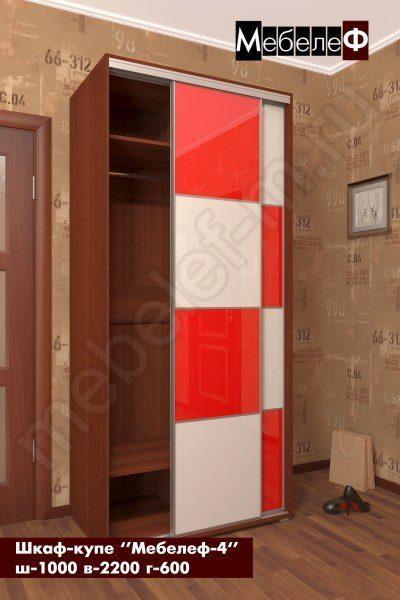 шкаф купе Мебелеф 4 красный белый глянец наполнение