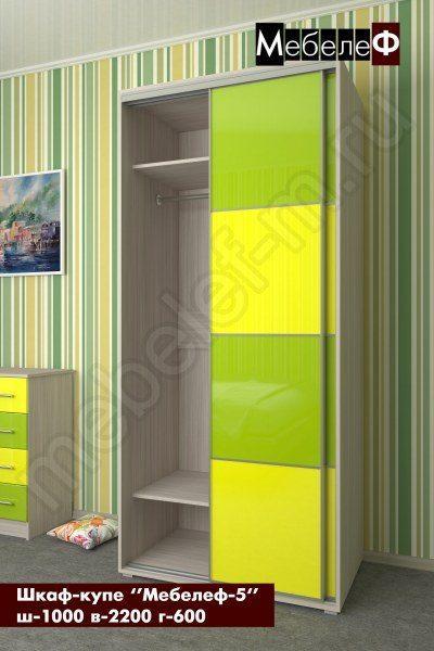 шкаф купе Мебелеф 5 желтый зеленый глянец наполнение