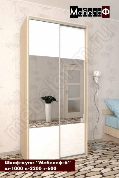 шкаф купе Мебелеф 6 белый глянец зеркало