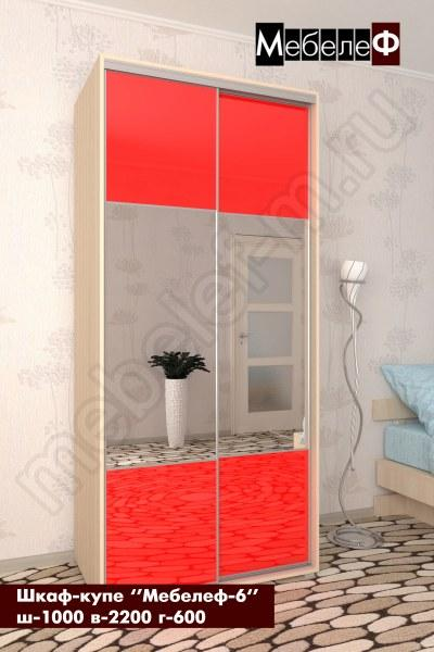 шкаф купе Мебелеф 6 красный глянец зеркало