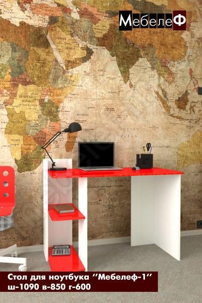 стол для ноутбука Мебелеф 1 красный глянец