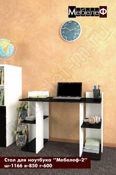 стол для ноутбука Мебелеф 2 черный глянец