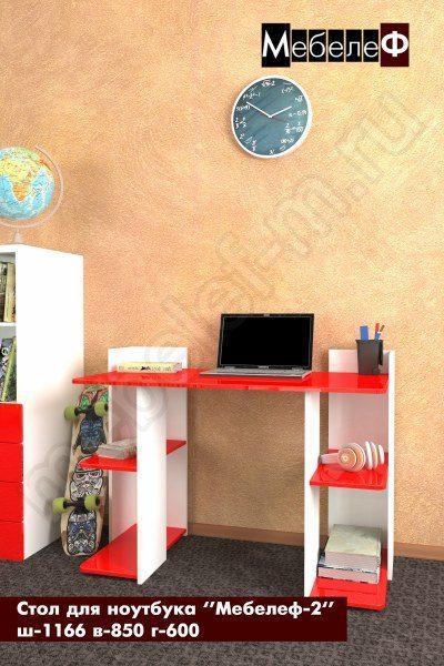 стол для ноутбука Мебелеф 2 красный глянец