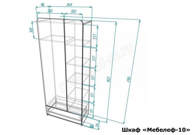 шкаф Мебелеф 10 размеры