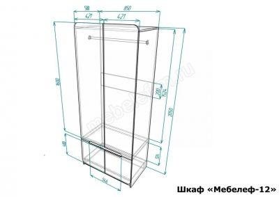 шкаф Мебелеф 12 размеры