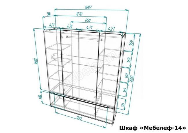 шкаф Мебелеф 14 размеры