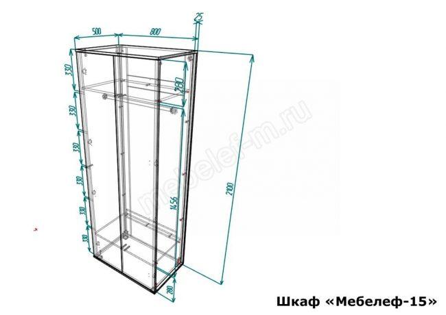 шкаф Мебелеф 15 размеры