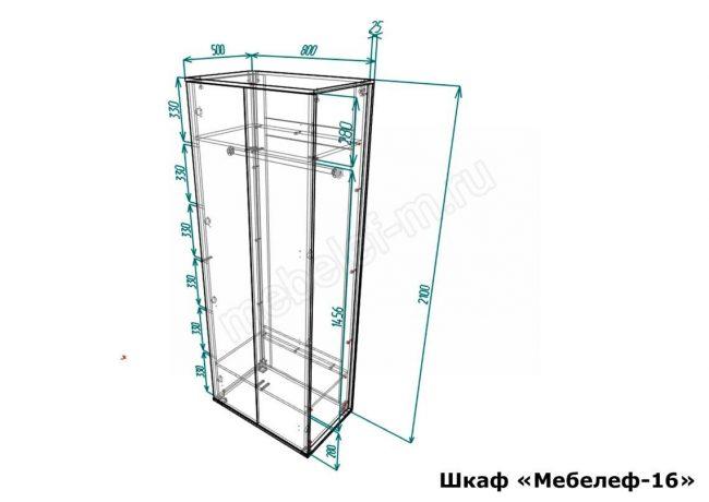 шкаф Мебелеф 16 размеры
