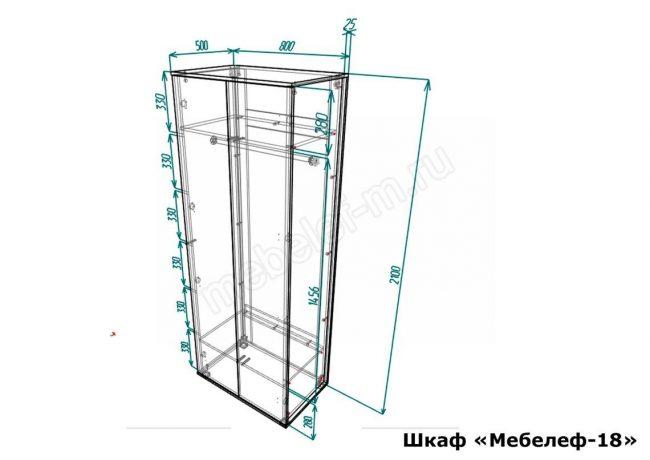 шкаф Мебелеф 18 размеры