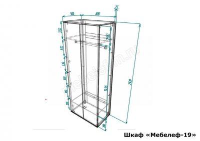 шкаф Мебелеф 19 размеры