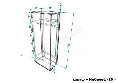 шкаф Мебелеф 20 размеры