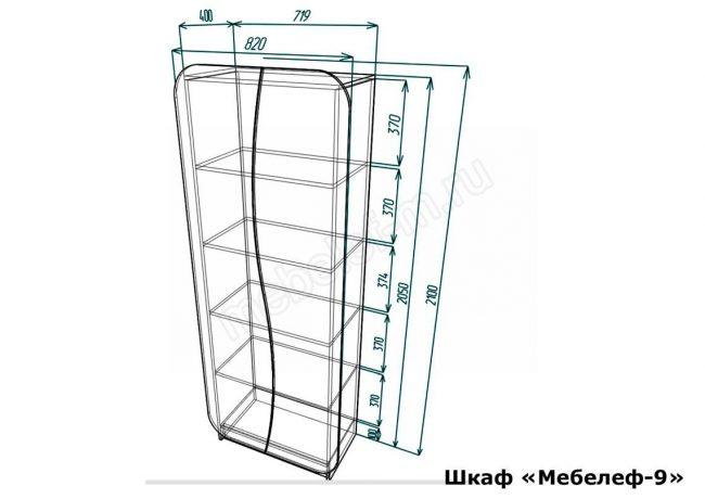 шкаф Мебелеф 9 1 размеры