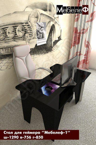 стол для геймеров Мебелеф 1 черный глянец