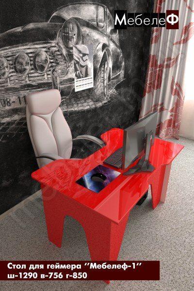 стол для геймеров Мебелеф 1 красный глянец