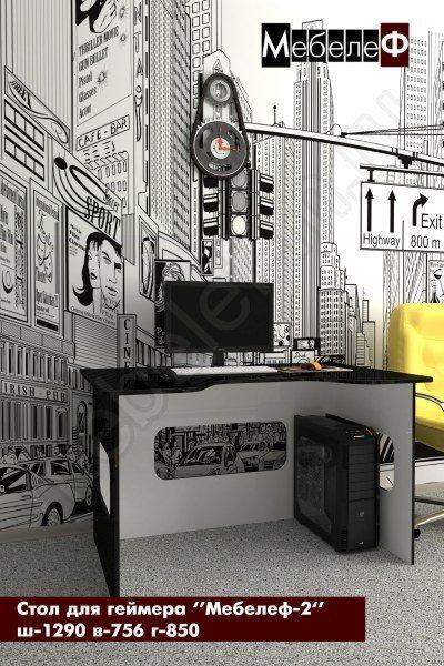 стол для геймеров Мебелеф 2 черный глянец