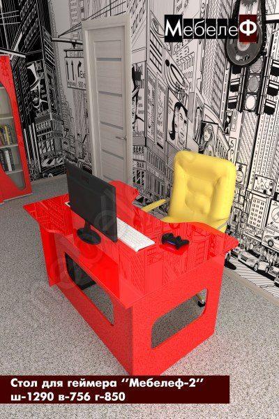 стол для геймеров Мебелеф 2 красный глянец