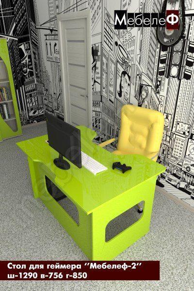 стол для геймеров Мебелеф 2 зеленый глянец