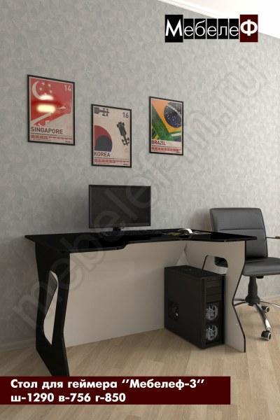 стол для геймеров Мебелеф 3 черный глянец