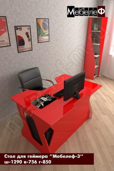 стол для геймеров Мебелеф 3 красный глянец