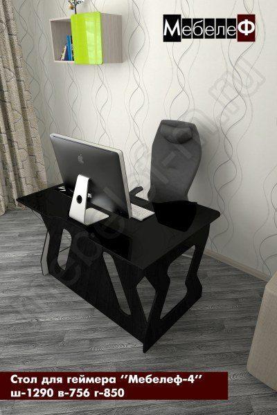 стол для геймеров Мебелеф 4 черный глянец