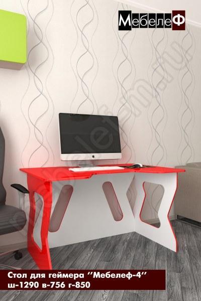 стол для геймеров Мебелеф 4 красный глянец