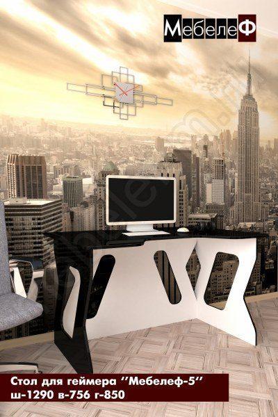 стол для геймеров Мебелеф 5 черный глянец